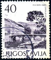 Jugoslavija. Sarajevo. Timbre postal oblitéré.