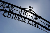 Chinese Cemetary Entrance Sign poster