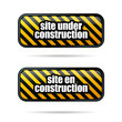 Site under construction = site en construction