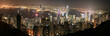 canvas print picture - Hong Kong (Hongkong) China - Skyline bei Nacht
