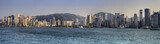 Hong Kong / Hongkong - China - Skyline - Fine Art prints