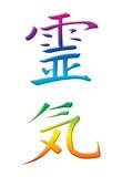 Fototapety Reiki written in Japanese alphabet (kanji)