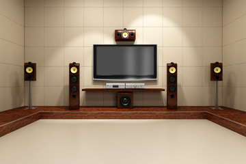 Contemporary Home Theater System