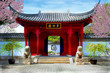 Chinese botanical garden of Montreal. (Quebec Canada) - 14544875