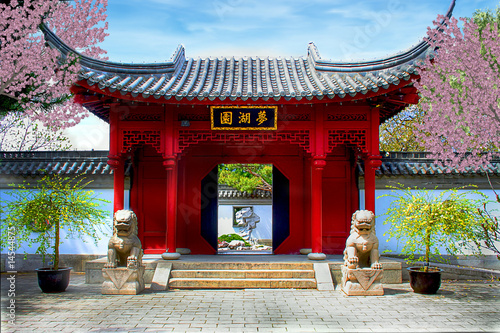 canvas print picture Chinese botanical garden of Montreal. (Quebec Canada)