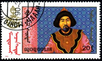 Mongolia. Mongolie. Mongol. Timbre postal oblitéré.