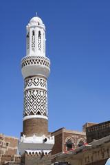 Minaret de Sana'a
