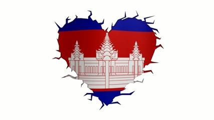 Cuore Cambogia Loop