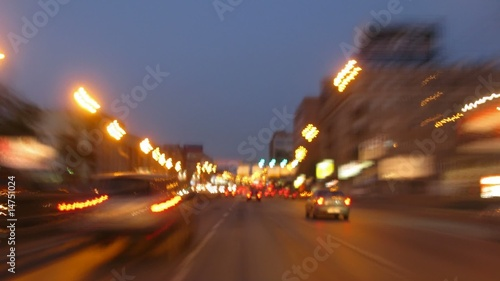 Moscow streets at night
