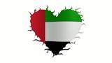 Cuore Emirati Arabi Uniti Loop poster