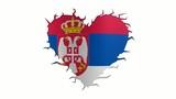 Cuore Serbia Loop poster