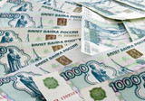 Russian one thousand roubles bills scattered as background poster