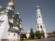 Torre del Zar en el Kremlin