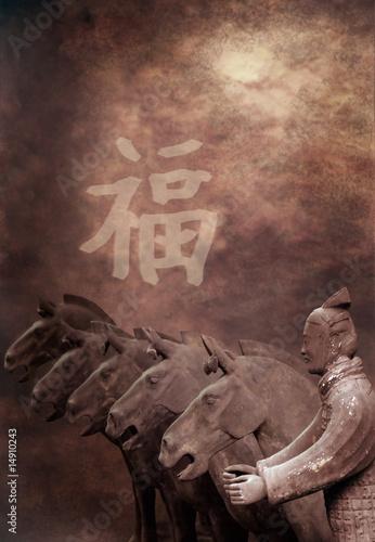 Fotobehang Xian xian