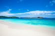 Deserted Japanese tropical islands on horizon