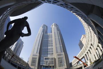 Japan, Tokyo Metropolitan Government Building