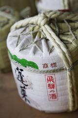 Japan, Takayama, Sake barrel