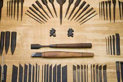 "japanese woodworking tools"" Stock photo and royalty-free images on ..."