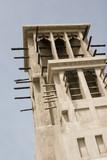 dubai uae wind towers at heritage village
