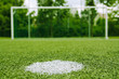 Fußball Tor Ausschnitt & Unschärfe