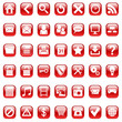 Set of 42 red icons for Web.