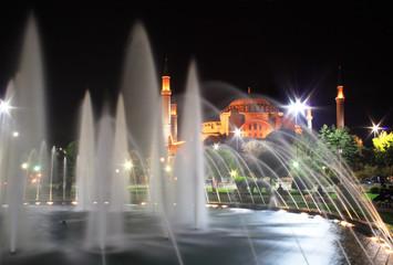 Haghia Sofya