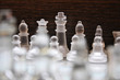 Schachfiguren Blick auf König 2