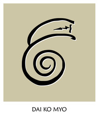 Reiki Symbol 2
