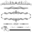 Set of Ornamental design elements (vector)