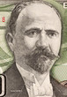 Francisco Madero on 500 Pesos 1984 Banknote from Mexico