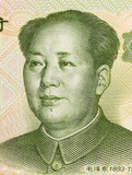 Mao Tse Tung on 1 Yuan 1999 Banknote from China poster