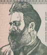 Constantin Brancusi on 500 Lei 1992 Banknote from Romania