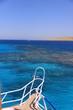 Mer Rouge en Egypte
