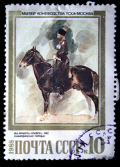 """paint by artist Vrubel """"The escort (Horse of Kabardian Breed)"""