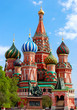 St.Basil's Cathedral on the Red Square in Moscow - 15953403