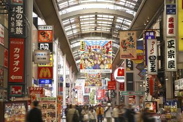 大阪千日前商店街