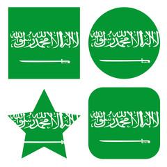 set of 4 flag buttons of saudi arabia