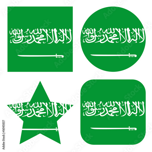 set of 4 flag buttons of saudi arabia