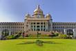 Vidhan Sauda, Karnataka Assembly House, Bangalore