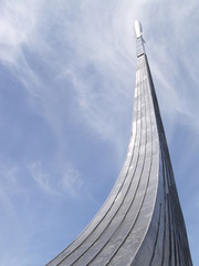 Monument to the landing place of the first cosmonaut