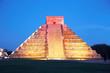 night light show on Chichen Itza, Mexico