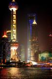 Shanghai Skyline - China-