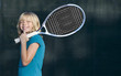 Young Tennis Player - 16515677