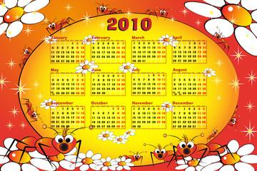 2010 Kid calendar with ant and daisies - Cartoon style