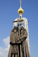 Monument sacred over the city of Vladivostok