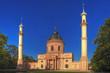 Moschee im Schlosspark Schwetzingen