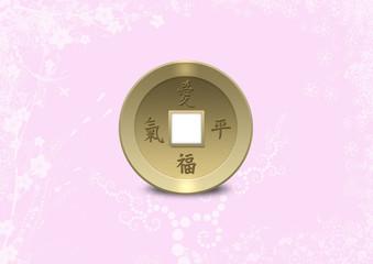 Chinesische Münze und Ornamente