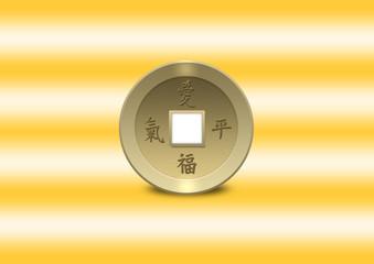 Chinesische Reichtumsmünze