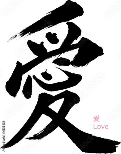 japanese calligraphy ai
