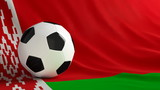 Byelorussia football